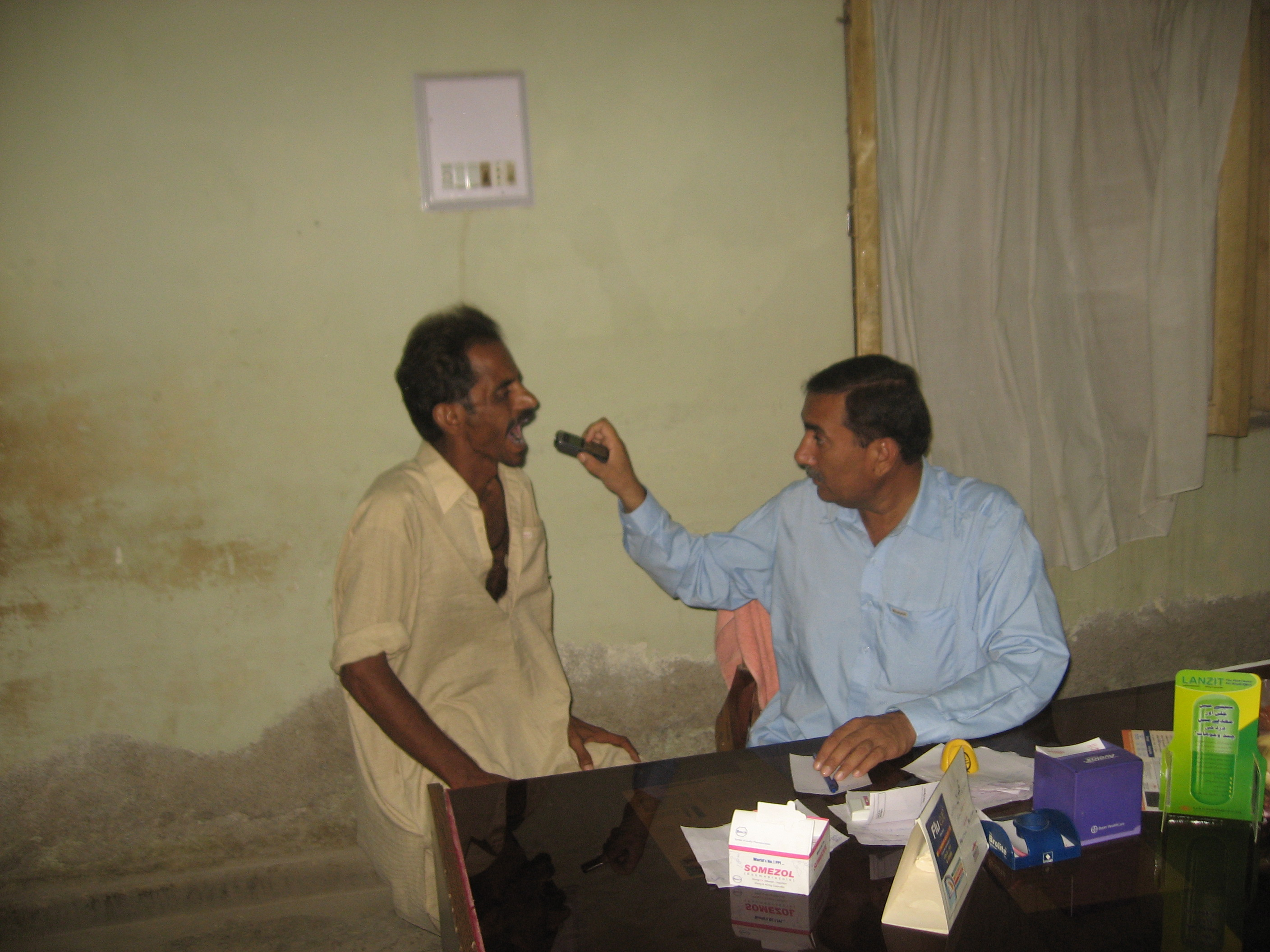 Sldo,medical.assistance,aq,aq,091005,patient Karim Bux S.o Allah Bux Channa @ Civil Hosp. Dist.shp (1)